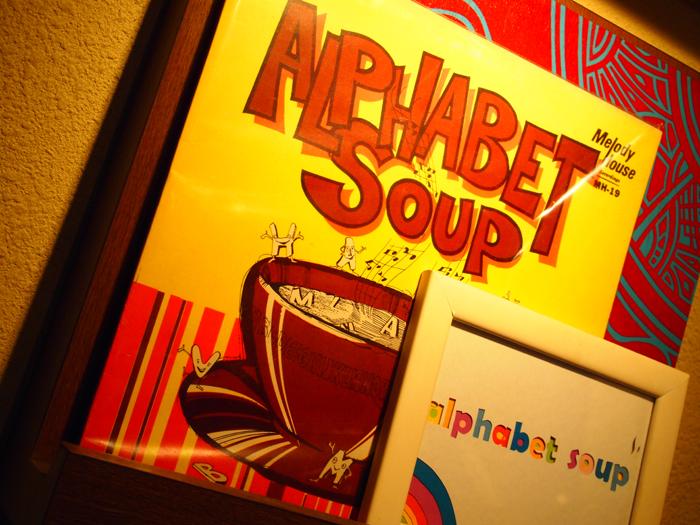 alphabet soup_1