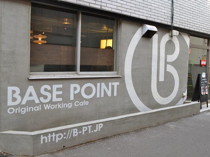 sub01_basepoint