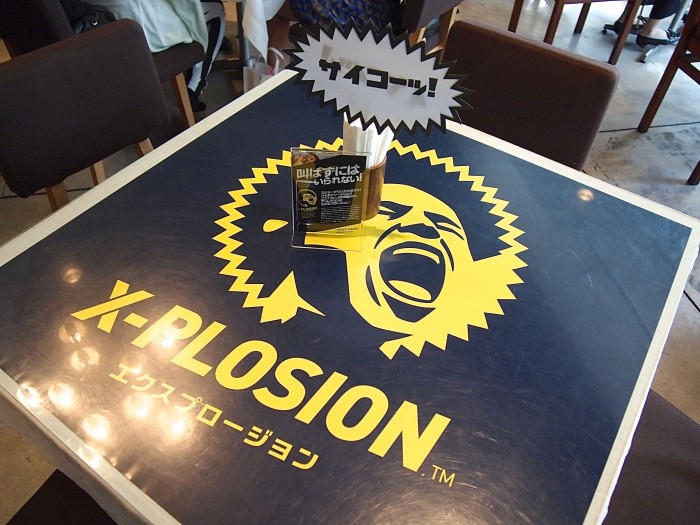 X-PLOSION1