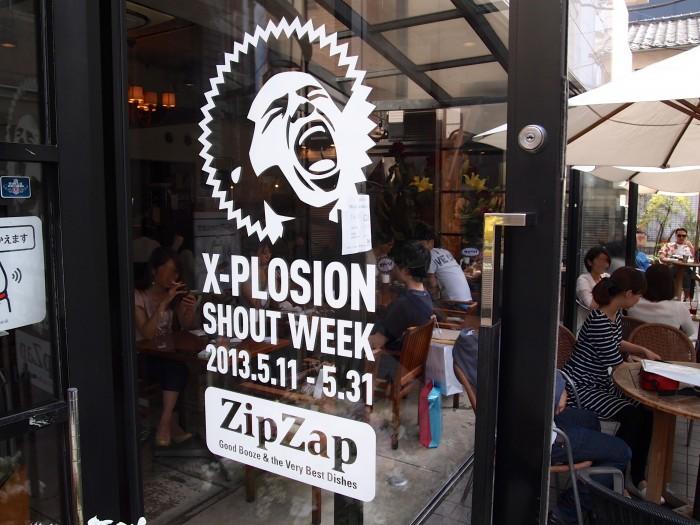 X-PLOSION0