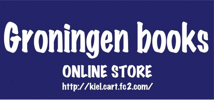 kiel_books