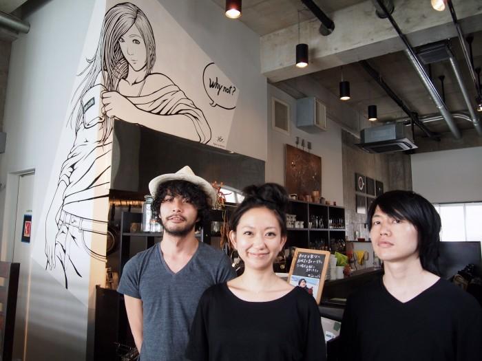 jam cafe staff
