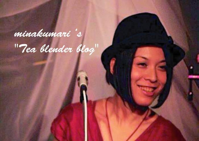 minakumari