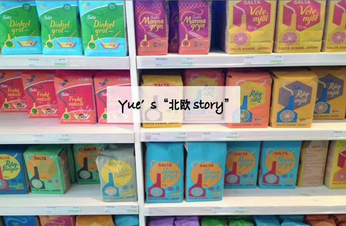 "Yue's ""北欧story"""