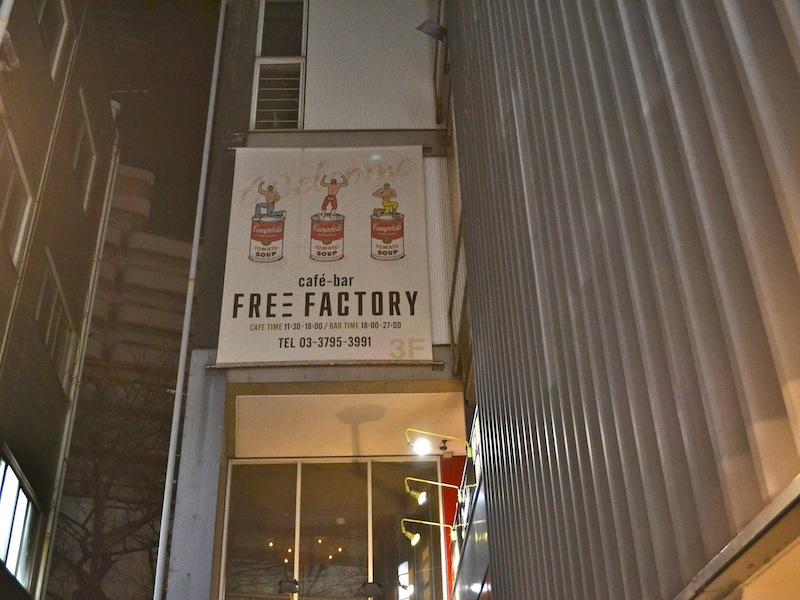 freefactory04