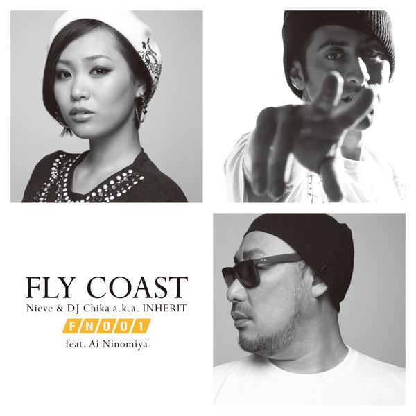 fly_coast