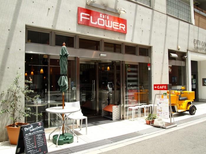 cafe FLOWER6