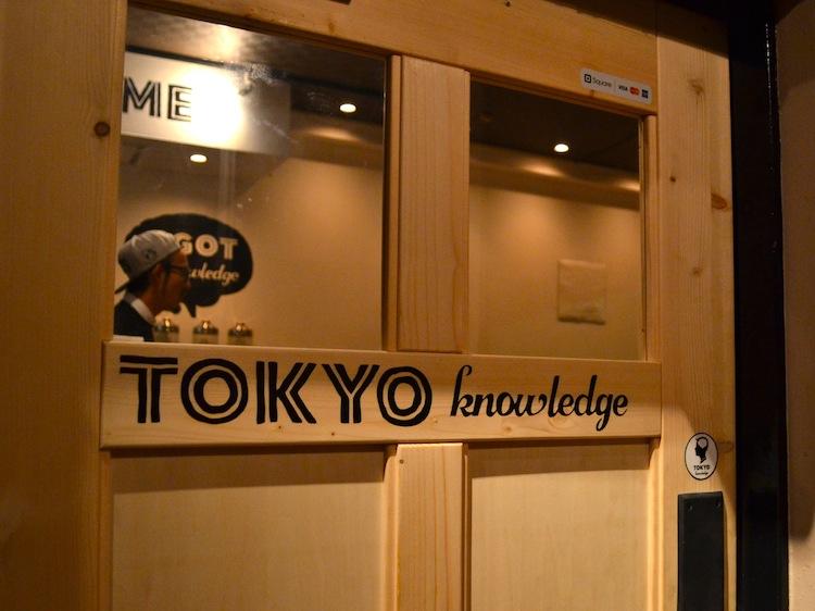 knowledge04