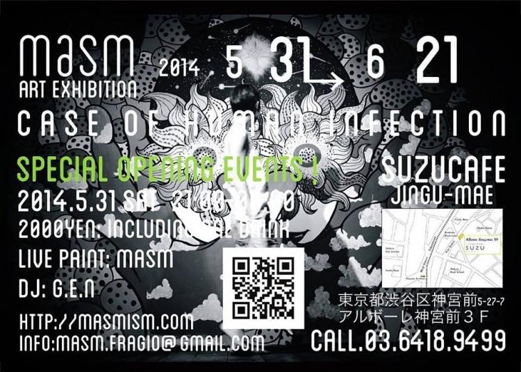 5.31 masm art  exhibition omote