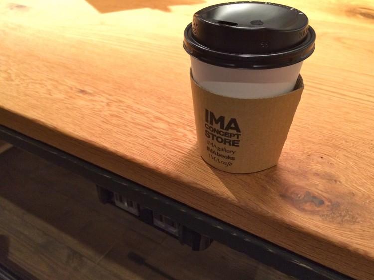 imacafe03