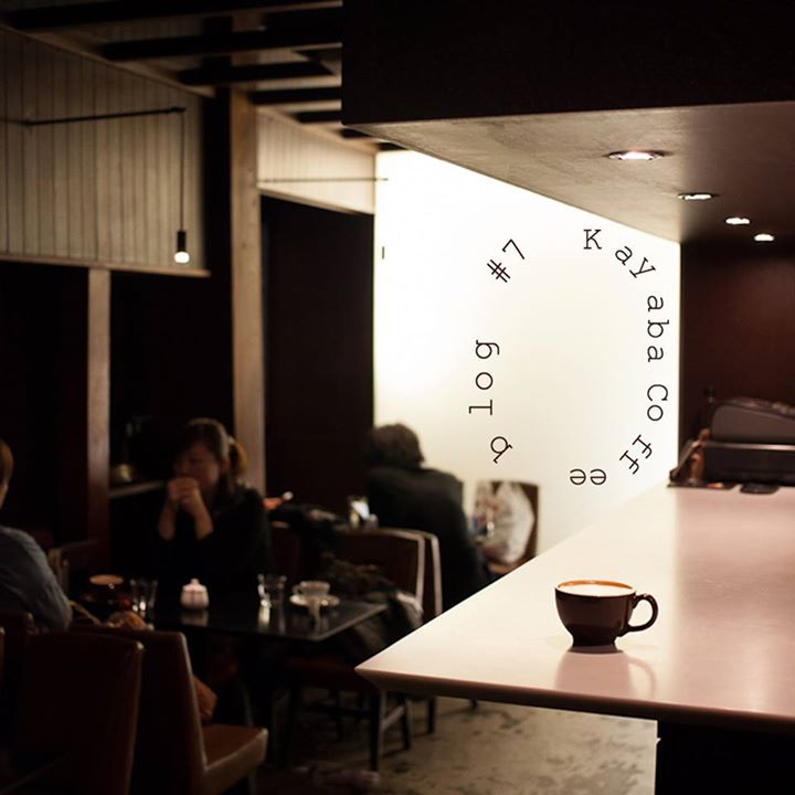 Vaughan's TOKYO COFFEE BLOG 1
