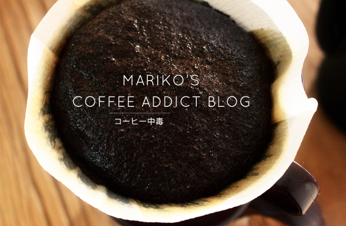 Mariko's COFFEE ADDICT BLOG  TOP