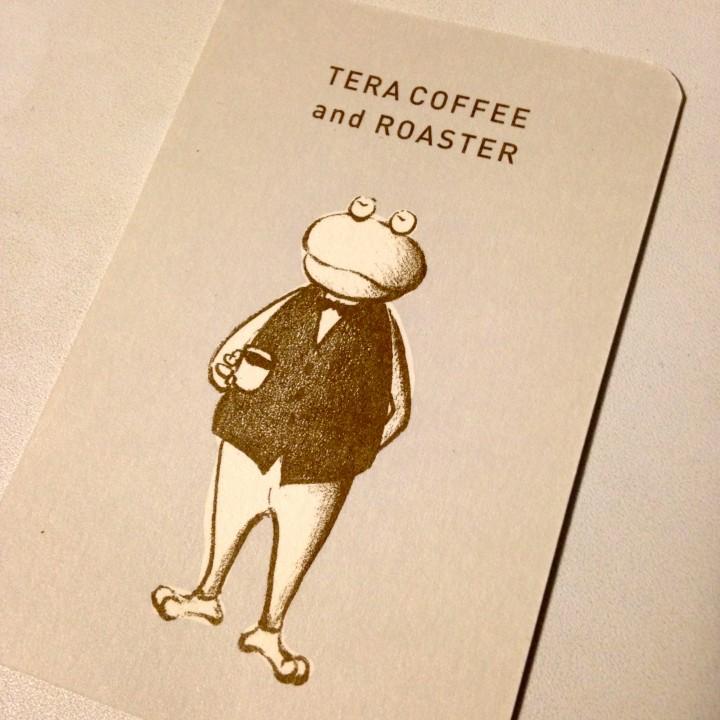 TERA COFFEE