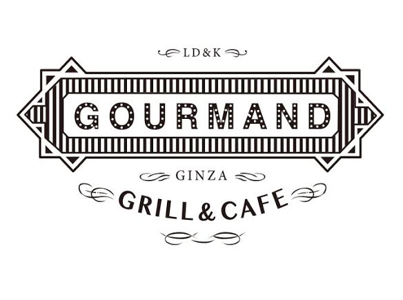 GOURMAND GRILL&CAFE