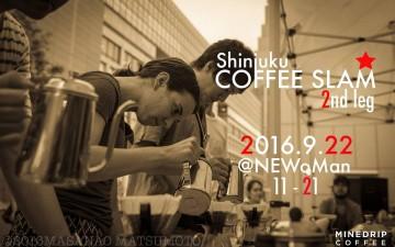 コーヒーはもちろんスウィーツも楽しめる第二回「Shinjuku COFFEE SLAM」が開催!!
