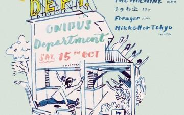 """""""人と人の繋がり""""がコンセプトのイベント「ONIBUS DEPARTMENT」 vol.2が開催!!"""