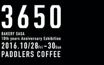 パンとコーヒーとアートを楽しむイベントがPaddlers Coffeeにて開催!!