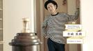 """HIDENORI IZAKI"" World Barista Champion 2014"