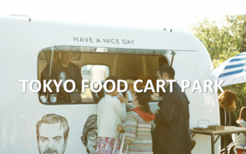 ストリートフードカルチャーが楽しめる「Tokyo Food Cart Park」開催!!