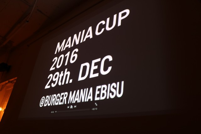 MANIA CUP