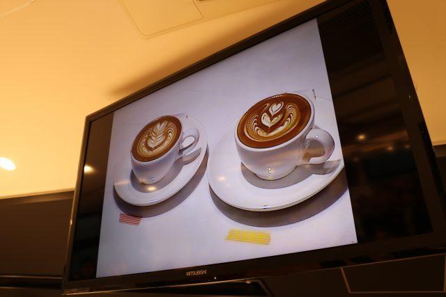 LBLAC Lady Barista Latte Art Cup