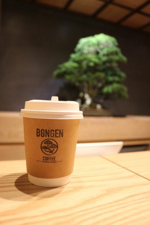 BONGEN COFFEE