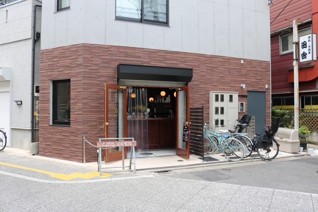 BY & BY coffee and bar by cafe magazine